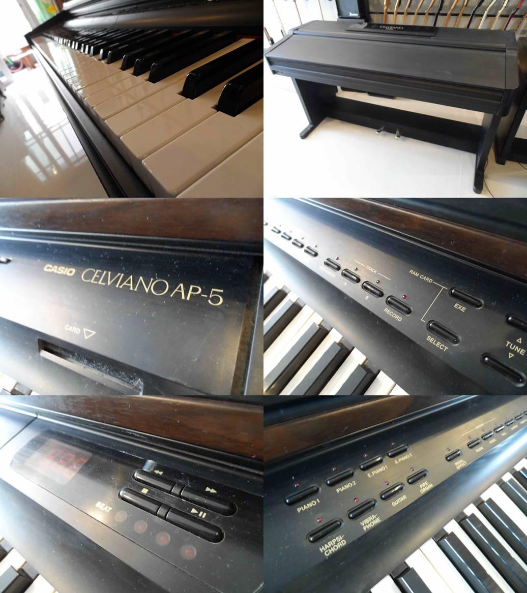 Piano Casio AP-5